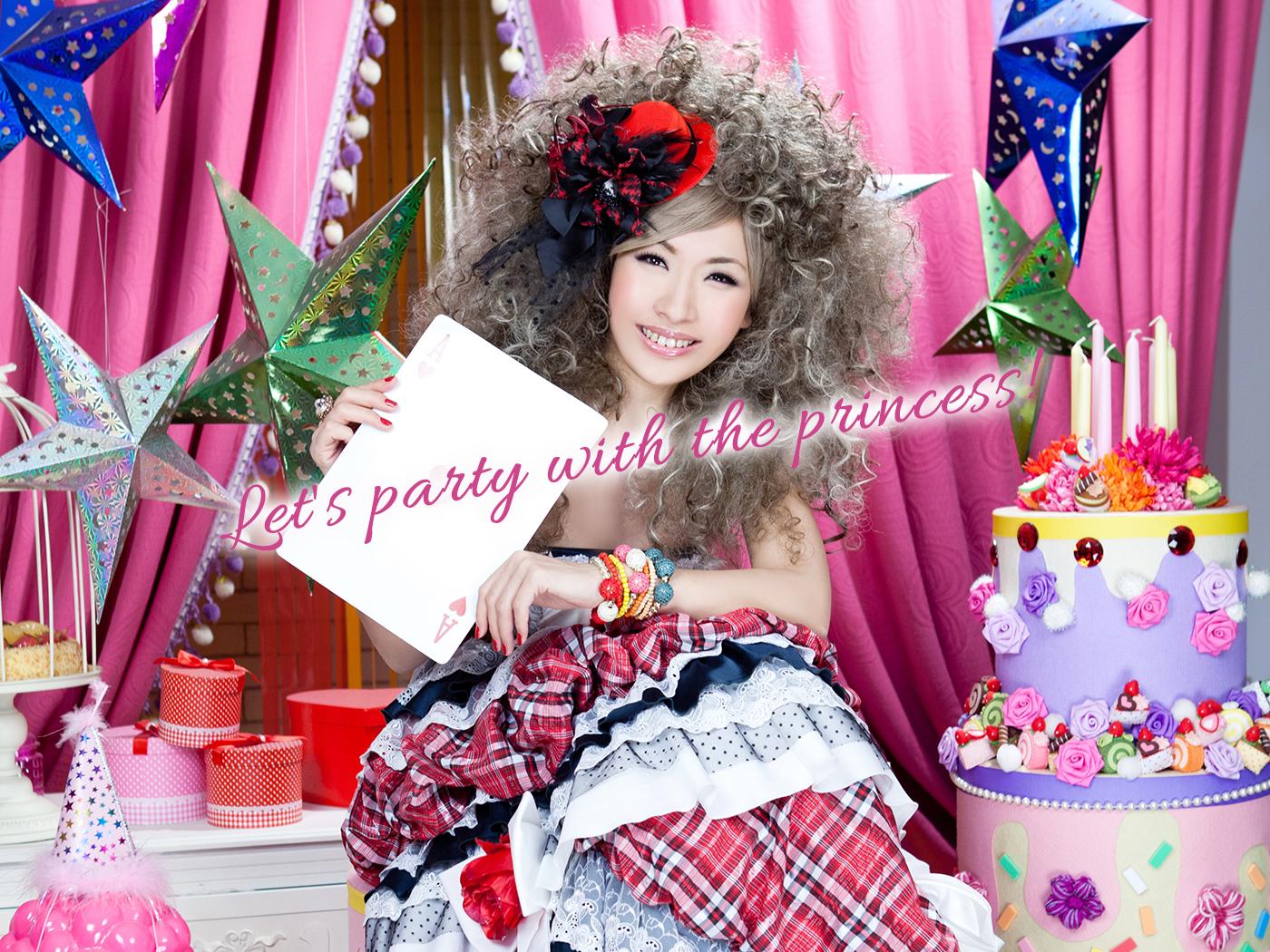 マジシャン荒木巴のコラム「Let's party with the princess!」